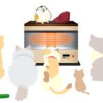 寒さ対策ペットにやさしい暖房器具