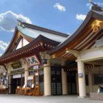 広島護国神社・広島城付近の〇〇しそうな動物たち