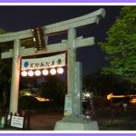 2018年の広島護国神社の万灯みたま祭
