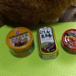サバ缶とネコさんの関係