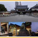 広島護国神社1月4日の初詣は歩きやすい