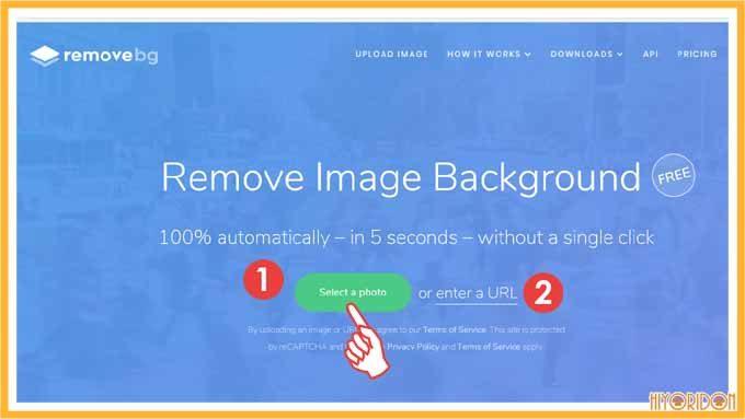 removebgサイト