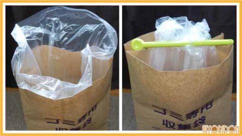 生ごみの処分方法