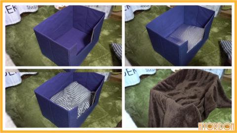 冬用BOX
