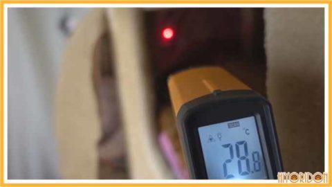 ハウス奥の温度